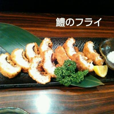 海鮮・魚料理専門店「魚小屋よしき」:2017/06/14(水)の料理写真