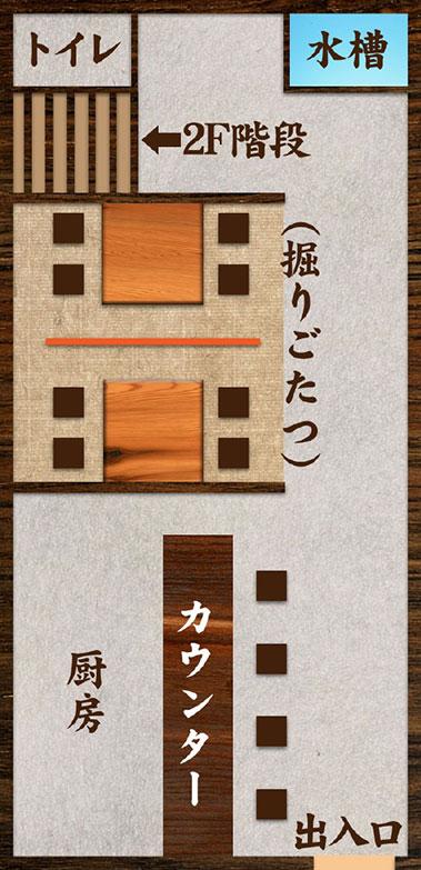海鮮・魚料理専門店「魚小屋よしき」の店内見取図:1F通常営業時