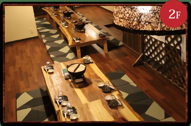 海鮮・魚料理専門店「魚小屋よしき」の宴会時テーブル取り例:をの1