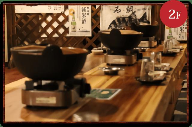 海鮮・魚料理専門店「魚小屋よしき」の宴会時テーブル取り例:その2