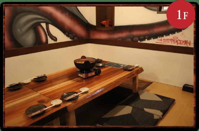 海鮮・魚料理専門店「魚小屋よしき」の宴会時テーブル取り例:1Fお座敷席